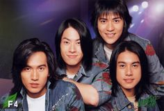 Meteor Garden is Officially Back in the Philippines! Meteor Garden Cast, Meteor Garden 2018, Ken Chu, Vaness Wu, Taiwan, Vic Chou, Jerry Yan, Korean Drama Tv, Meteor Shower