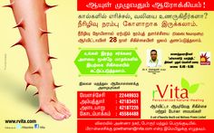 Diabetic Neuropathy - Get it treated by Dr Gowthaman, Call 42187226 (Adyar); 45584488 (Kodambakkam) for appointments. Diabetic Neuropathy, How To Apply, How To Get, Nerve Pain, Appointments, Diabetes, Tattoos, Irezumi, Tattoo