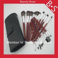 19pcs cepillo profesional del maquillaje / kit , Mejor Maquillaje / sistema de cepillo cosmético , bolsa de cuero Negro