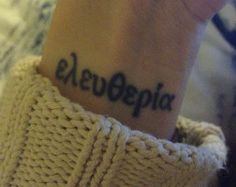 """""""Eleutheria"""", the Greek word for freedom or Liberty tattoo"""