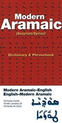 Modern Aramaic-English/English-Modern Aramaic Dictionary & Phrasebook: Assyrian/Syriac: Awde, Nicholas: 9780781810876: Amazon.com: Books Syriac Language, Aramaic Language, Semitic Languages, Learning A Second Language, Learn Hebrew, Religious Studies, Always Learning, Book Publishing, Writing A Book