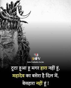 Angry Lord Shiva, Lord Shiva Pics, Lord Shiva Hd Images, Lord Shiva Family, Aghori Shiva, Rudra Shiva, Mahakal Shiva, Lord Hanuman Wallpapers, Lord Shiva Hd Wallpaper