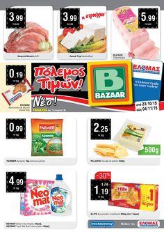 Bazaar Super Market φυλλάδιο προσφορών λιανικής. Online Φυλλάδιο «Πόλεμος Τιμών» Οι προσφορές του online φυλλαδίου (4 σελ) ισχύουν από 23.10 έως 04.11.2015 http://www.helppost.gr/prosfores/super-market-fylladia/bazaar-sm/