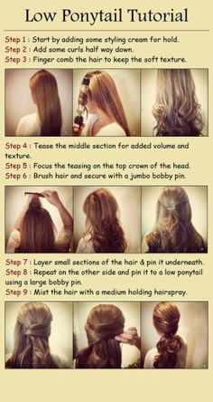 Category » Hair and Beauty Styles