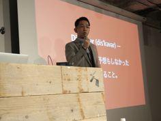 ピンタレスト・ジャパン株式会社 代表取締役社長 定国 直樹氏「日本におけるFashion×Pinterestの可能性」