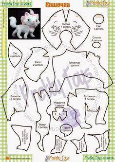 Facilite Sua Arte: Gatinha charmosa em feltro - 01
