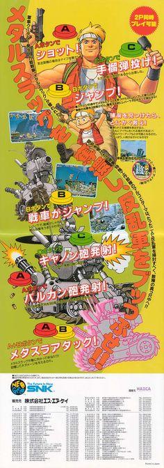 Metal Slug (1996) | poster