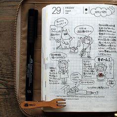 2014-08-29  花金らしくない3連休前の花金の日。テンション上がったのは牛丼食べた時だけだったわ…( ´・ω・`) 最近金曜の夜は12時間睡眠が定着してきました。どうにか打破したいです。(๑`・ω・´)૭✧←気合だけ。             #hobonichi #ほぼ日手帳 #絵日記倶楽部 #ほぼ日 #手帳 #絵日記 #日記