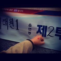 @n2il 투표 인증샷을 날려버려!!!