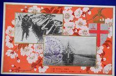 1922 Japanese Postcard Commemorative for the Visit of British Prince & Royal Navy HMS Renown / vintage antique old Japanese military war art card / Japanese history historic paper material Japan - Japan War Art