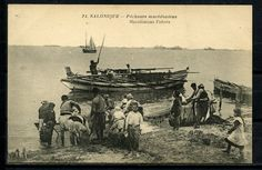 GREECE SALONICA Salonique Macedonians Fishermen | eBay