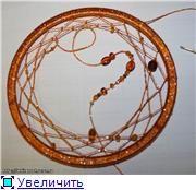 Легенда Ловца Снов. Обсуждение на LiveInternet - Российский Сервис Онлайн-Дневников