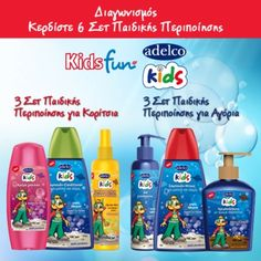 Back to School με Διαγωνισμό Adelco Kids Spray Bottle, Cleaning Supplies, Back To School, Soap, Personal Care, Kids, Toddlers, Self Care, Boys