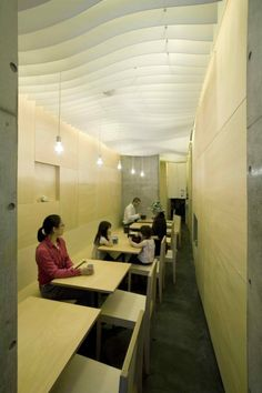 Yufutoku Restaurant / ISSHO Architects | AA13 – blog – Inspiration – Design – Architecture – Photographie – Art