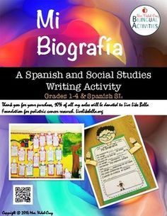 Mi Biografa is a Spanish and Social Studies writing activity to get to know your students and each other specially in a cultural diverse classroom.  This activity is perfect for open house, parent night, or the first semester of school.  This is an engaging and fun activity I have used in my own classroom.