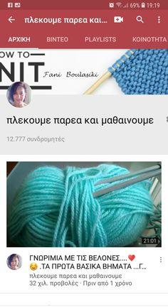 Knitting Ideas, Youtube, House, Fashion, Moda, Home, Fashion Styles, Fashion Illustrations, Youtubers