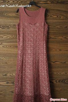 Здравствуйте, Странамамочки. Представляю вам простое ажурное платье. Пряжа: пима хлопок мерсеризированый 100% вес мотка 50 г длина нити в мотке 150 м спицы 4,5 вес платья: 400 г