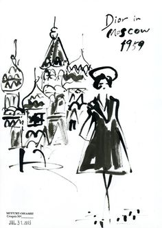 Dior in Moscow 1959