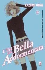 Shoujo, Manga Anime, Age, Movies, Movie Posters, Films, Film Poster, Cinema, Movie