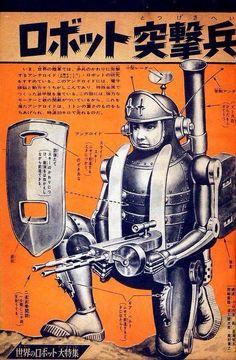 """""""Dōmo arigatō, Mr. Roboto"""""""