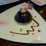 菓匠 Shimizu - お皿もおしゃれにデコレーション