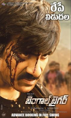 LoveShhuda Video Songs Hd 1080p Blu-ray Telugu Movies Online