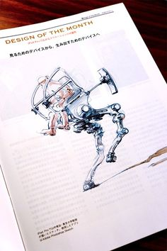 Fun Art, Cool Art, Drawing Sketches, Drawings, Product Design, Science Fiction, Illusions, Concept Art, Manga