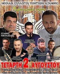 e-Pontos.gr: Ποντιακή βραδιά από τη νεολαία του Συλλόγου Ποντίω...