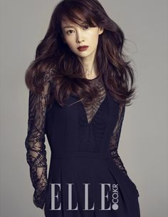 Lee Na Young Elle Magazine