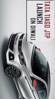 New hot hatchback and sedan will be soon up for sale in this upcoming Diwali Tata Motors, Diwali, Automobile, Product Launch, Hot, Car, Motor Car, Autos, Cars