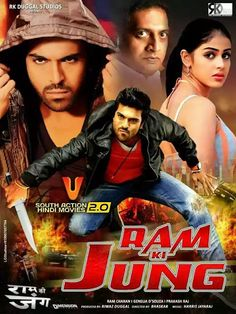 23 Best New South Indian Hindi Dubbed Movies Download Images