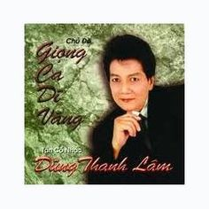 The Late Actor Dung Thanh Lam