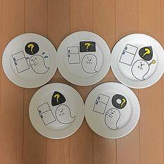 紙皿シアター、くいしんぼおばけ ハンドメイドのハンドメイド その他(その他)の商品写真