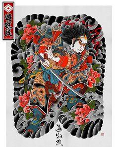 Japanese Back Tattoo, Japanese Drawings, Japanese Tattoo Designs, Japanese Prints, Japanese Art, Japan Tattoo Design, Sketch Tattoo Design, Japanese Mythical Creatures, Foo Dog Tattoo