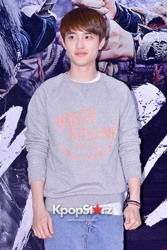 EXO's D.O. at a VIP Premiere of Upcoming Film 'The Pirate' - Jul 29, 2014 [PHOTOS] http://www.kpopstarz.com/articles/101718/20140731/exos-d-o-vip-premiere-upcoming-film-pirate-jul-29.htm