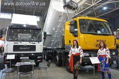 Самосвалы и спецтехника на выставке Kyiv Build 2016