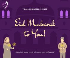 Eid Mubarak! 🎉 Eid Mubarak, Your Word, Words, Movie Posters, Movies, Products, Films, Film, Movie