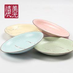 Japanese hand printed dinnerware&porcelain soup plate GP14-31-1-4 Size: diameter 8 inch