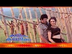 malayalam movie kanninum kannadikkum mp3 songs