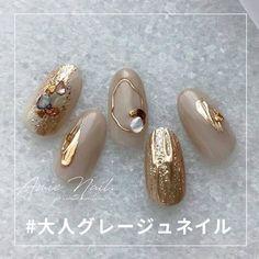 Luv Nails, Japanese Nail Art, Easy Nail Art, How To Do Nails, Summer Nails, Nail Art Designs, Gemstone Rings, Stud Earrings, Gemstones