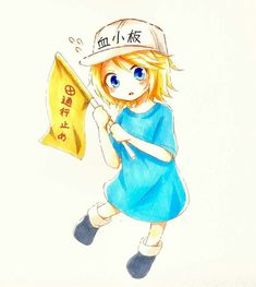 Read 91 from the story Xả ảnh rin len by kagamine-rin-cute (Momochi) with 30 reads. Vocaloid, Kaito, Mai Waifu, Kagamine Rin And Len, Anime Characters, Fictional Characters, Cute Anime Character, Manga, Cute Kids