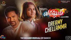 10 Best Tamil Movie Songs Images Movie Songs Songs Tamil Movies