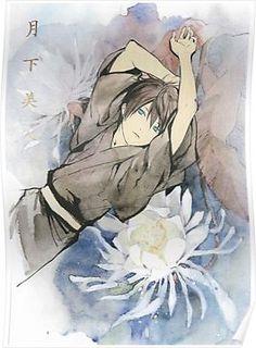 Noragami - Yato Poster