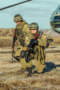 Ukraine Military, Army Gears, Action Poses, Eastern Europe, Military History, World History, Warfare, Photo Galleries, Rifles