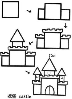 Easy castle drawing art easy drawings doodle drawings learn to draw how to draw disney world . Easy Drawings For Kids, Drawing For Kids, Art For Kids, Drawing Lessons, Drawing Tips, Art Lessons, Drawing Art, Doodle Drawings, Doodle Art