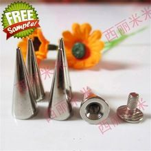 X051 10X26mm Wholesale high quality cone screw spikes