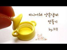 how to: miniature cooking pot Mini Kitchen, Miniature Kitchen, Miniature Food, Miniature Dolls, Easy Polymer Clay, Polymer Clay Miniatures, Diy Clay, Barbie Miniatures, Dollhouse Miniatures