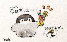 Penguin Drawing, Penguin Cartoon, Penguin Art, Cute Cartoon, Kawaii Drawings, Cute Drawings, Chibi Food, Kawaii Illustration, Baby Penguins