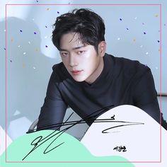 Seo Kang Jun, Seo Joon, Asian Male Model, Male Models, Asian Actors, Korean Actors, Seo Kang Joon Wallpaper, Seung Hwan, Korean Drama Tv