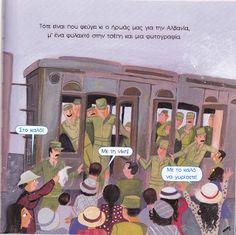 Νηπιαγωγός από τα πέντε...: ΤΟ ΕΠΟΣ ΤΟΥ '40 ΤΟΥ ΦΙΛΙΠΠΟΥ ΜΑΝΔΗΛΑΡΑ